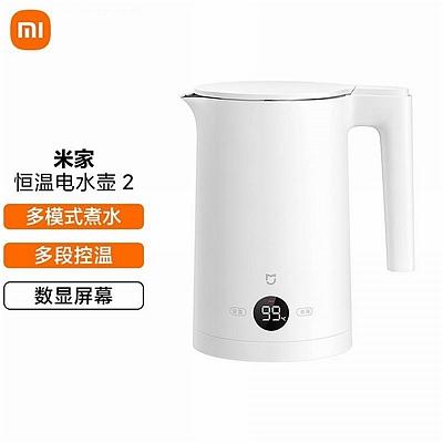 小米 米家恒温电水壶 1.5L  水温智能控制