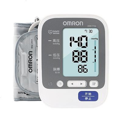 欧姆龙 智能电子血压计  HEM-7136