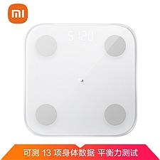 小米 体脂秤智能电子秤