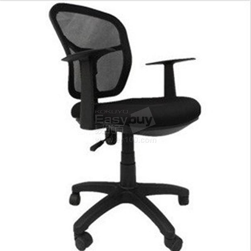 吴俚 办公椅 (黑) 600W*600D*865-950H(mm)  YT-8161B