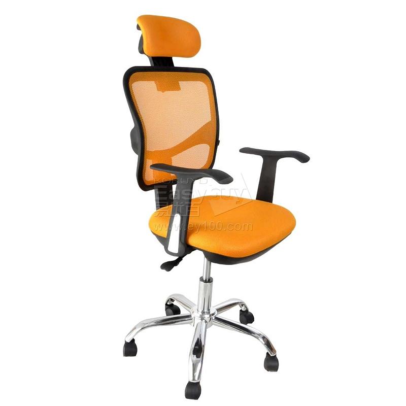 吴俚 办公椅 (橙)  YT-8163A
