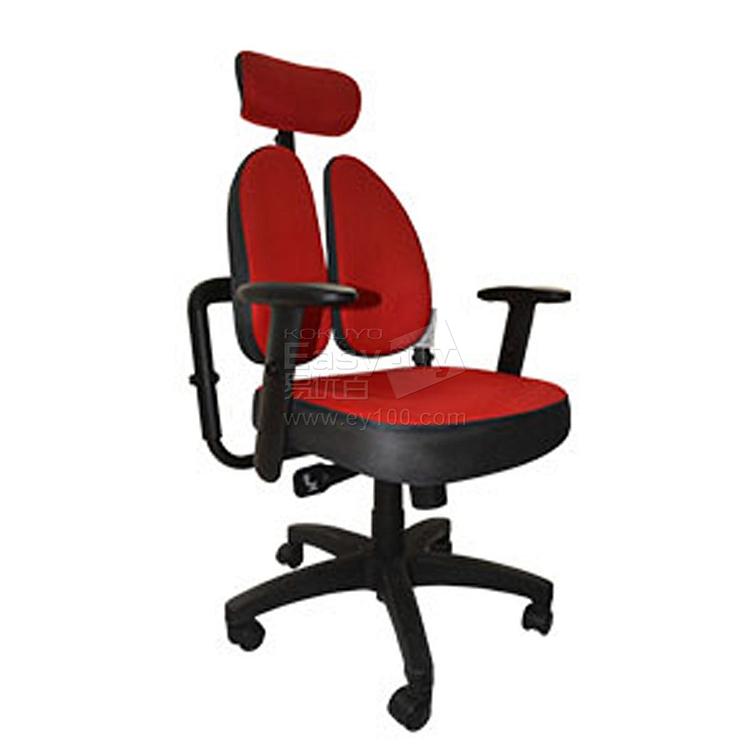 普格瑞斯 人体工学双背办公椅 (红面灰边) 高回弹海棉  PH-41BH
