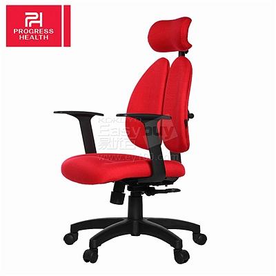 普格瑞斯 人体工学双背办公椅 (红) 一般海棉  PH-08BH
