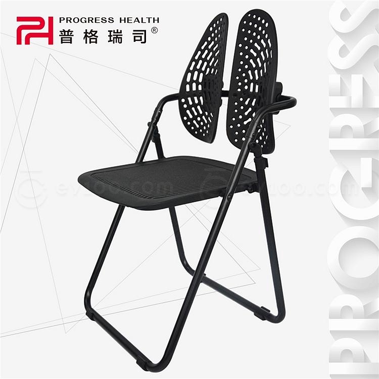 普格瑞斯 人体工学双背折叠椅 (黑色) PP+钢管  PH-55D