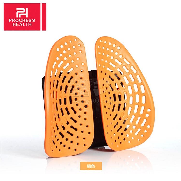 普格瑞斯 人体工学双背靠垫 (橙) PP塑料  PH-15D