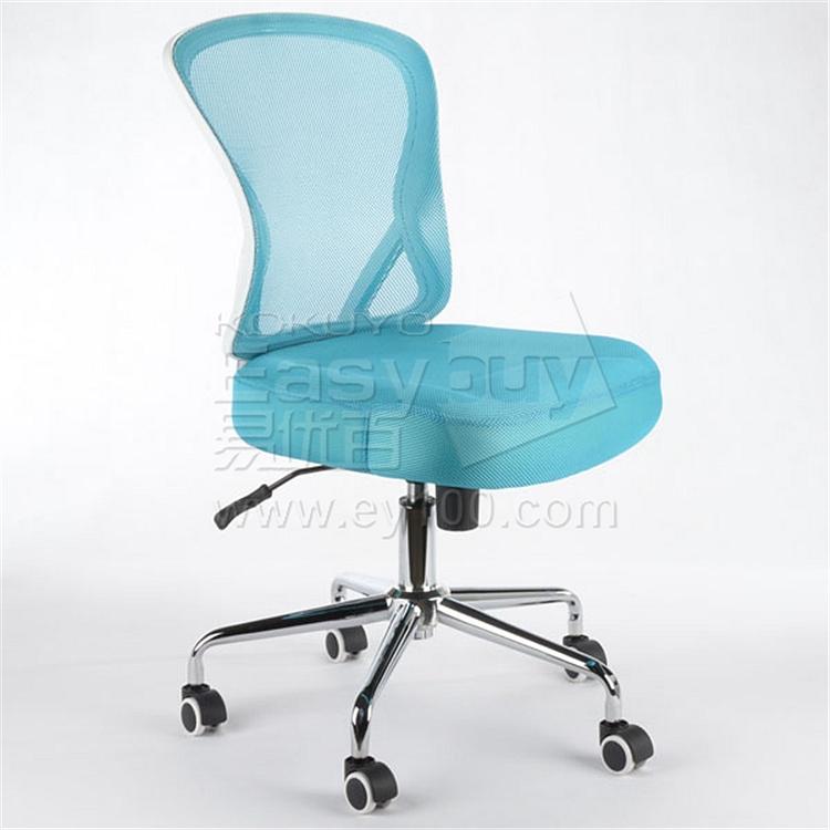 顺发 记忆棉舒适职员椅 (浅蓝)  JM162BM-1