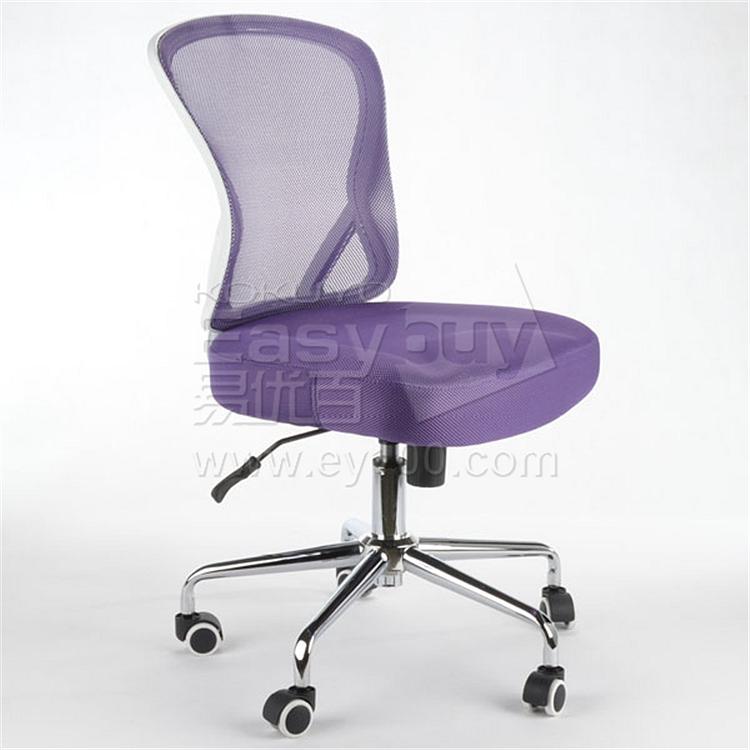 顺发 记忆棉舒适职员椅 (紫)  JM162BM-1