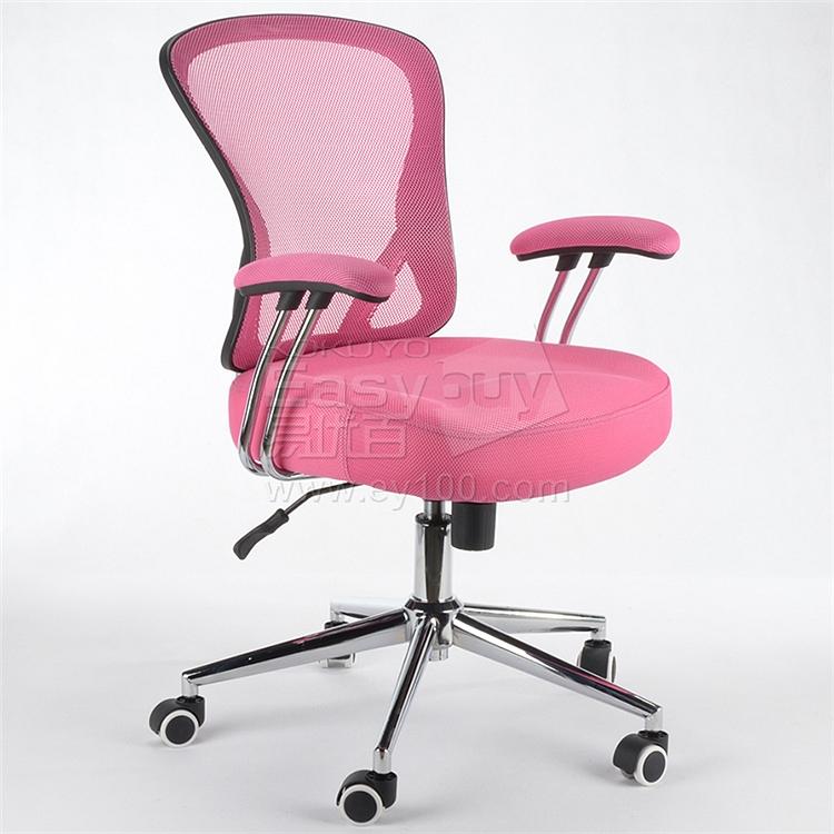 顺发 记忆棉舒适职员椅 (粉红)  JM163BM