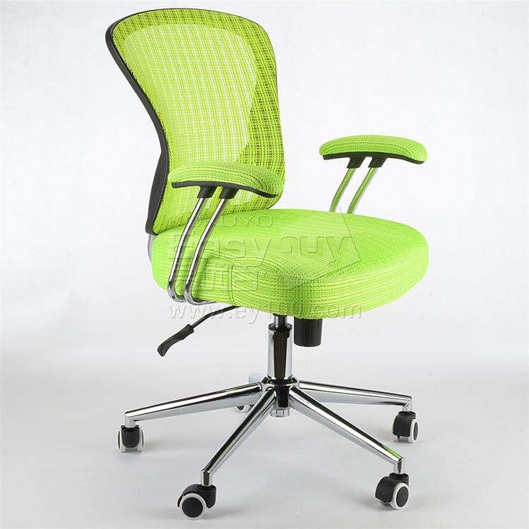 顺发 记忆棉舒适职员椅 (绿)  JM163BM