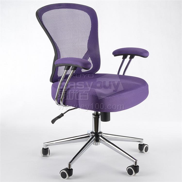 顺发 记忆棉舒适职员椅 (紫)  JM163BM