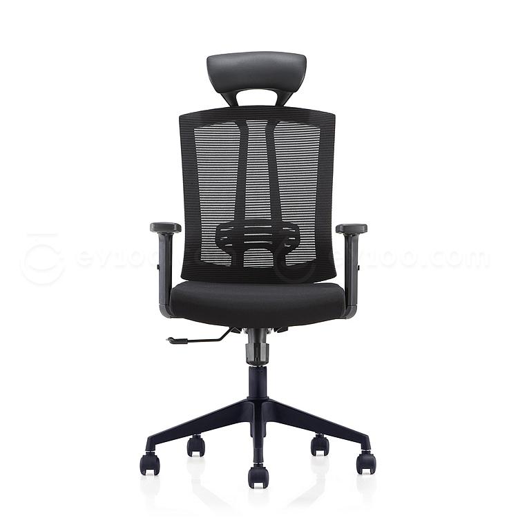 集大 办公椅 (黑) W630*D615*H1170-1270mm  CH-163A-LPG