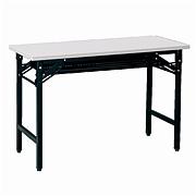 顺华 折叠会议桌 (灰白)  SH-1400