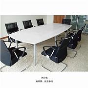 顺华 板式会议桌 (灰白) 桌腿为缩管型  SH-2412C