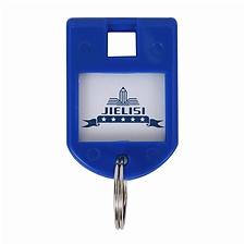 杰丽斯 钥匙扣 (蓝) 8个/包  087