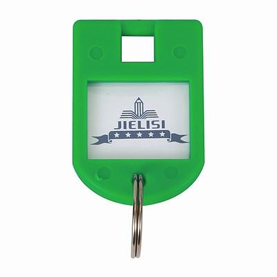 杰丽斯 钥匙扣 (绿) 8个/包  087
