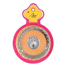 易标 26位钥匙管理盘  HMP-G26