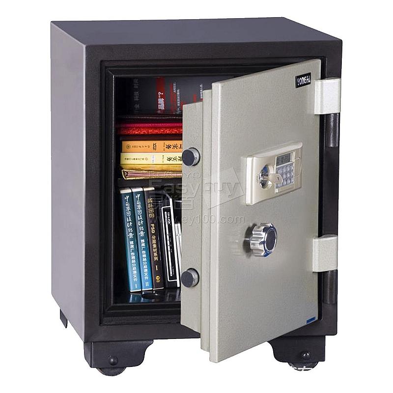 永发 电子密码锁防火柜 90kg  YB-530E