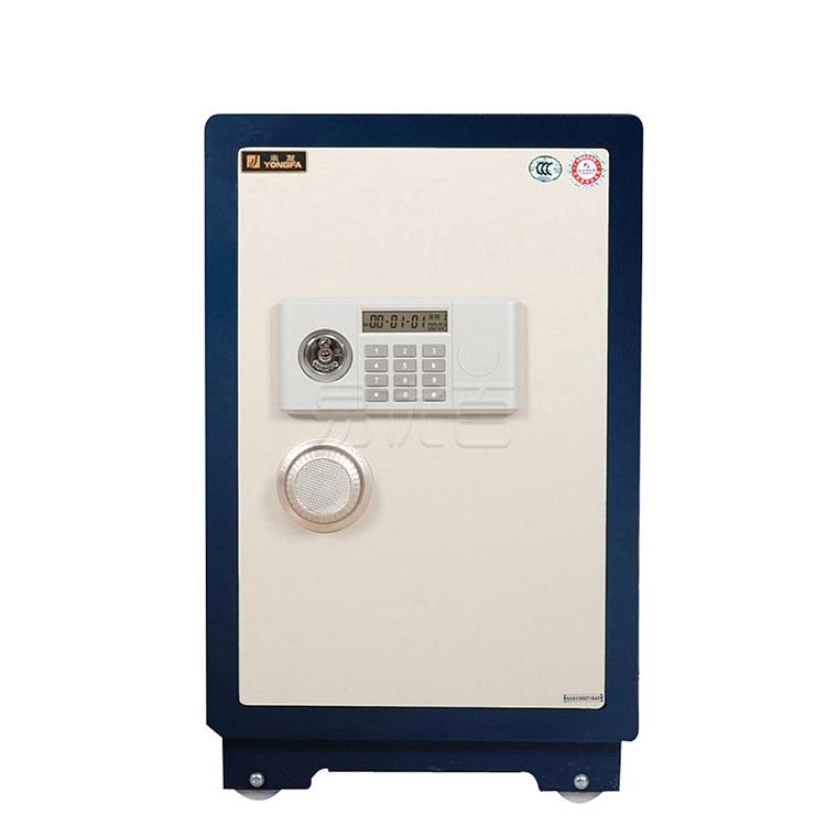 永發 電子式防盜保險箱 W400*D400*H650mm  D-58BL3C