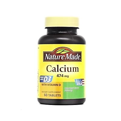 天维美 钙与维生素D片 120粒