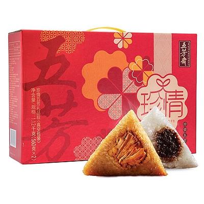 珍情五芳粽子礼盒