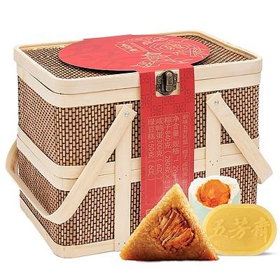 韵味五芳粽子礼盒