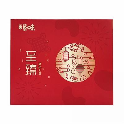 百草味 至臻礼盒(罐装)  339型
