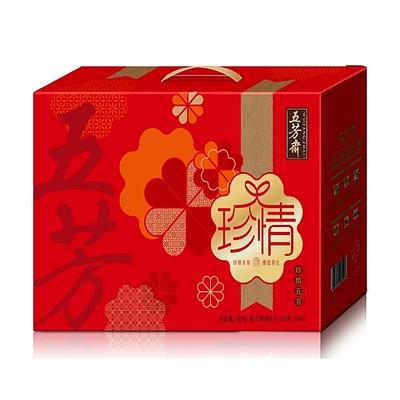珍情五芳禮盒