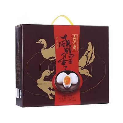 真空20只咸鴨蛋禮盒(高郵)