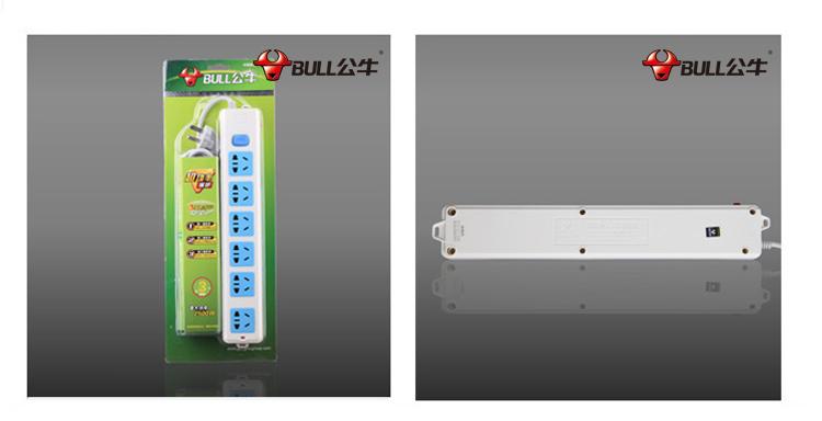 公牛 六联电源插座 3m gn-107