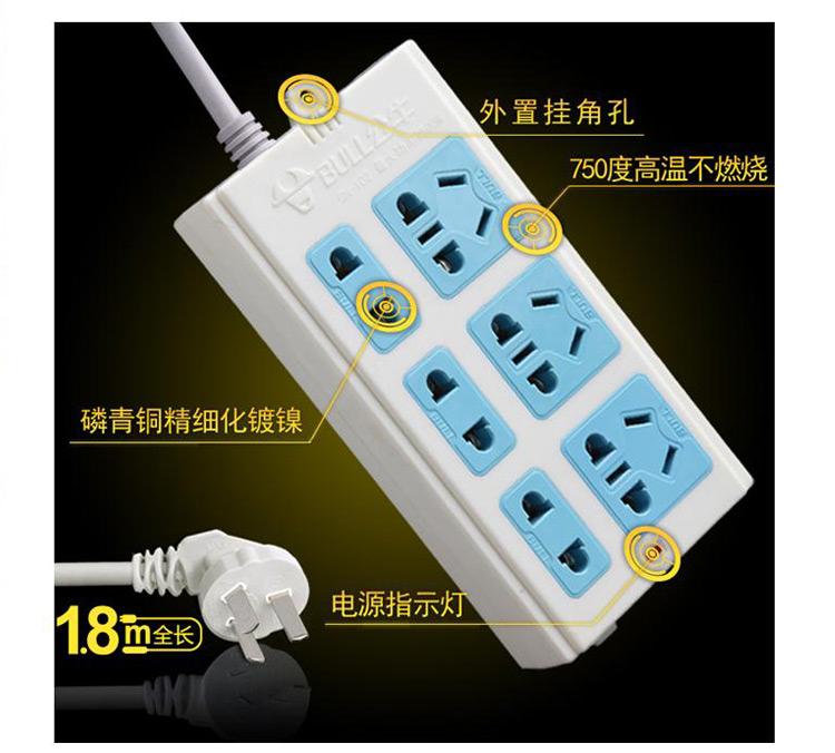 公牛 六联电源插座 1.8m gn-102