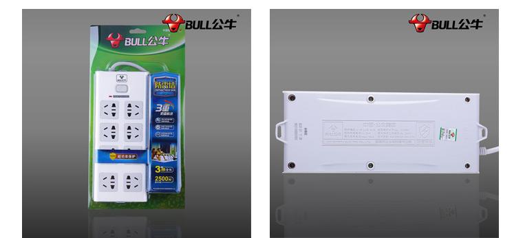 公牛 插座(防雷) 3m gn-h2080