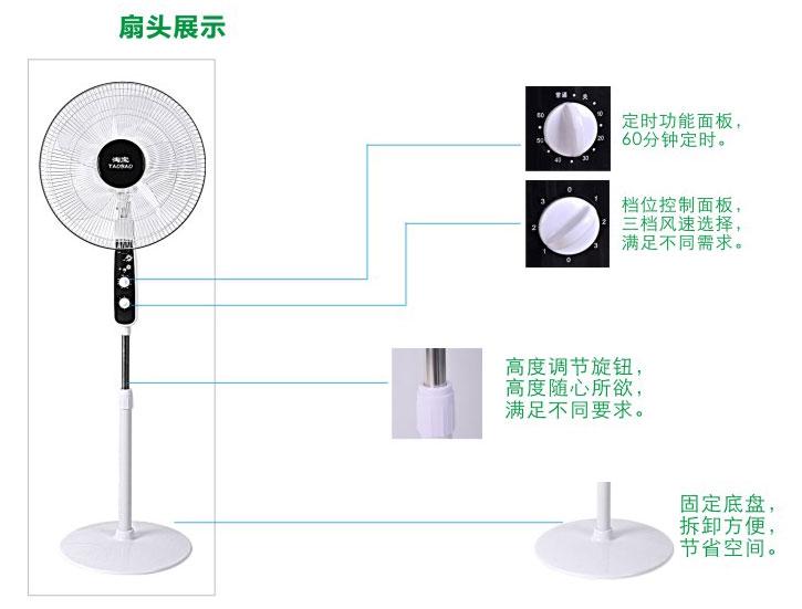 淘宝 淘宝落地扇 (黑) 落地式fs-40 电风扇/空调扇