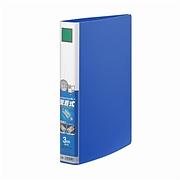 锦宫 双开管文件夹 (蓝) A4  1473GS