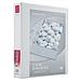 齐心 D型加杆封面文件夹 (白) 2寸2孔  A0215