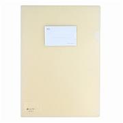 樹德 標簽式文件套 (黃) 12個/包 A4 帶名片袋  A1813