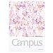国誉 Campus水彩絮语分类文件夹 (粉) A4  WSG-FUD810P