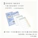 裕睿宝 时间管理贴纸(自填式周计划) 1枚/页 6页/包  CST053