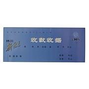 立信 无碳复写收款收据 60K(25套3联) 10本/包  GS113-60-3