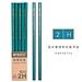 晨光 六角木杆铅笔 2H 10支/盒  AWP357X4