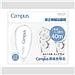 国誉 Campus原纸色修正带及替芯套装 (白) 5mm*8m  WSG-TWT3508S1
