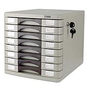 钊盛 带锁文件柜 (混色) 八层  ZS2908