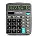 威诺思 台式计算器 (太空黑) 12位数  WS-837-1