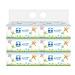 洁云 袋装面巾纸 200抽(双层)  16200201/162028