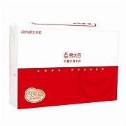 易优百 单层200抽折叠式擦手纸(量贩装) 200抽/包 20包/箱