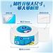 维达 商用超韧3层公用卫生纸 580克 136米 12卷/箱  VS4661