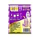 敏胤 强韧点段式垃圾袋 (紫色) 45*55cm 30只/卷*5卷  4555