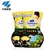 香居源 液体芳香剂 350ml/瓶  柠檬香型