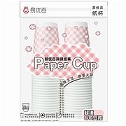 易优百 一次性花色纸杯 50只/包  12盎司(350ml)