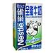 雀巢 全脂牛奶 1L  9123651