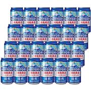 三得利 清爽型啤酒 350ml×24罐